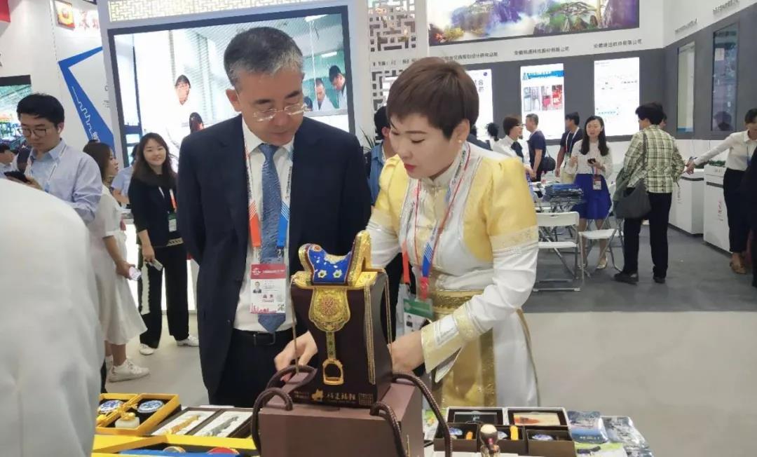 亲朋棋牌客服受邀参加2019年中国国际服务贸易交易会